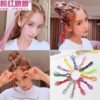 粉红娘娘编头发的彩绳子彩色编发绳扎辫子发带韩国头饰网红绑头发