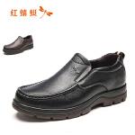 红蜻蜓男鞋商务休闲皮鞋秋冬鞋子男WTA6494