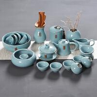 开片哥窑汝窑茶具套装整套陶瓷功夫茶具套装盖碗茶杯茶壶