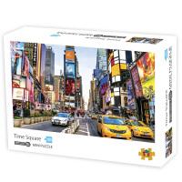 成人迷你超难拼图1000片男女孩地图益智力玩具鹿星空减压创意礼物
