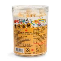 OFK 台湾零食 原味蛋酥130克 香脆牛奶小馒头 婴儿宝宝小零食
