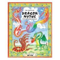 英文原版 The Book of Dragon Myths: Pop-up Board Games 儿童立体书