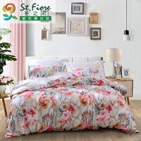 富安娜出品圣之花家纺活性印花网红床上用品套件 小清新纯棉斜纹四件套