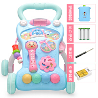 宝宝学步推车助步车可调速防侧翻婴儿手推车6-7-18个月