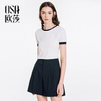⑩OSA欧莎2018夏装新款女装 简约直筒显瘦休闲短裤B52010