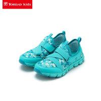 探路者童鞋 春季款男童运动鞋 儿童户外徒步鞋休闲鞋潮