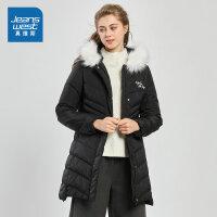 [满99减10元/满199减30元]真维斯女装冬装新款 聚酯纤维丝平纹羽绒外套