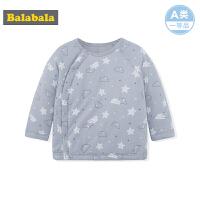 【4折到手价:63.6】巴拉巴拉婴儿衣服宝宝睡衣加厚上衣秋冬新款新生儿打底家居服