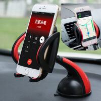 车载手机支架 吸盘仪表台小车上用汽车手机架出风口通用托座