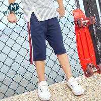 迷你巴拉巴拉男童中裤棉质裤子夏季新品五分裤儿童裤子薄