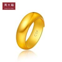 周大福 婚嫁男/女款光身足金黄金戒指(工费:198计价)F30886