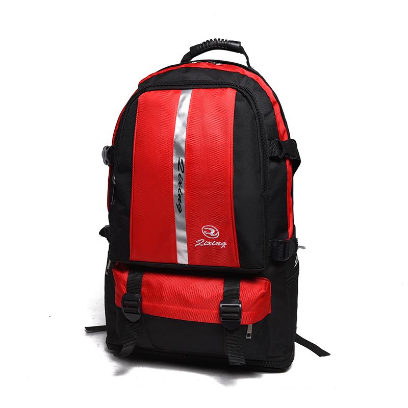 登山包背包户外旅行背包双肩包徒步背包大容量男旅游包户外登山包旅行包女双肩包防水书包可扩容徒步背包