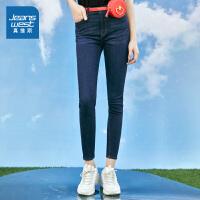 [秒杀价:119.6元,年货节限时抢购,仅限1.15-19]真维斯女装 2020春装新款 10.5安雨纹牛仔紧身型九分