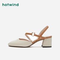 【2.29-3.2 2件3折】热风新小清新女士复古粗跟鞋浅口青单鞋潮H34W9106