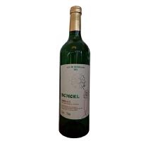 柏翠 780元/瓶 莫埃尔干白葡萄酒 法国原装进口 750ml