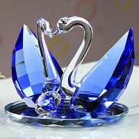 水晶天鹅摆件送朋友闺蜜实用的家居创意结婚礼物diy定制新婚礼品