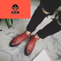 米乐猴 休闲鞋 2017新款布洛克短靴英伦风男马丁靴潮鞋