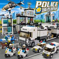 儿童男孩子玩具积木城市系列警察局特警车军事基地