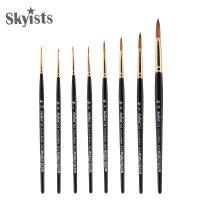 Skyists新概念732混合貂毛水彩画笔 圆头水彩笔手绘勾线笔