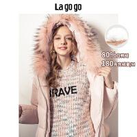 【开学季单件五折叠300-30优惠券】Lagogo2019冬季新款粉色连帽羽绒服女中长款宽松HCYY338G08