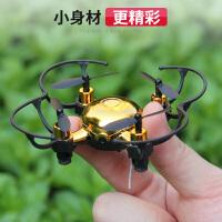 迷你飞行器实时航拍WIFI定高四轴遥控无人机玩具儿童小飞机充电