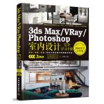 【正版全新直发】3ds Max/VRay/Photoshop室内设计完全学习手册(视频教学升级版)(含盘) 张媛媛著
