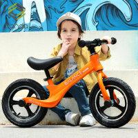 康大儿童平衡车无脚踏2宝宝3-6岁滑步车小孩幼儿园滑行车自行单车