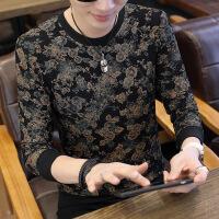 加绒加厚t恤男长袖韩版修身潮流上衣秋季男士秋衣体恤衫衣服男装
