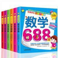 幼小衔接入学早准备――阅读688题 等(全6册)+爱的教育幼小衔接入学早准备 数学+拼音+阅读+能力+识字+智力 幼儿