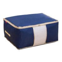 优芬牛津布棉被收纳袋 可水洗特大号 被子收纳袋整理袋 软收纳箱60*50*28cm 蓝色