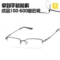 近视镜女男士半框吊丝记忆合金近视眼镜细腿软镜架100-600度