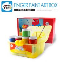 美乐儿童手指画百宝箱 可水洗画画颜料套装 儿童绘画手指画套装JM01535