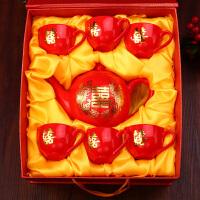 敬茶杯6只结婚用品婚庆茶具套装 中国风红色婚礼敬茶杯茶壶礼盒套装 鸾凤和鸣一壶六杯