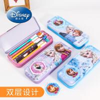 迪士尼文具盒女孩小学生可爱爱莎公主冰雪奇缘1-3年级一三简约铁盒简单款笔合单层双层儿童女童幼儿园铅笔盒