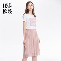 欧莎超仙网纱韩版收腰显瘦高腰假两件连衣裙2018夏季新款t恤裙纱