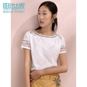 熙世界几何图案简约一字领短袖T恤女2019夏装新款通勤上衣ST024