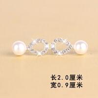 韩版水晶耳钉女气质甜美简约耳饰时尚百搭防过敏珍珠耳环饰品