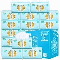 维尔美软浆系列原生浆抽纸整箱18包量贩装家用纸巾餐巾纸