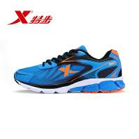 特步男鞋跑步鞋运动鞋新款男跑鞋防滑耐磨轻便舒适休闲慢跑鞋