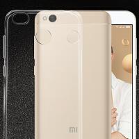 小米红米4X手机壳/全包透明硅胶防摔保护套