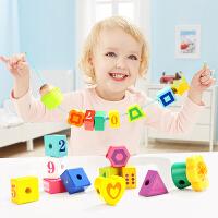 儿童串珠玩具智力男孩1-3岁穿珠玩具女宝宝一岁婴儿玩具积木1-2岁