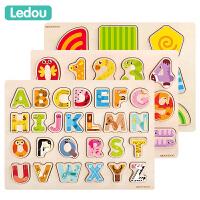 儿童数字字母手抓板拼板宝宝木制木质拼图智力玩具男女孩1-2-3岁
