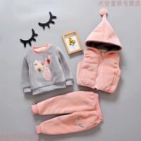 秋冬装0-1-2-3-4岁男宝宝衣服婴儿童棉衣女童套装加厚卫衣三件套 小鹿三件套(粉色) 80cm