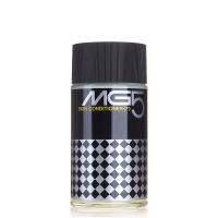 日本 资生堂shiseido 洁面护肤系列MG5绿茶乳液150ml 清爽保湿 控油除痘