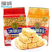 徐福记 鸡蛋沙琪玛525g 奶油味早餐糕点办公室休闲零食品