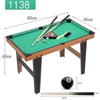 大号台球桌儿童家用美式黑8标准桌球台室内男孩运动玩具桌面游戏 咖啡色 高脚1128(深色)