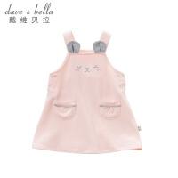 [限时3折价:59.1]戴维贝拉夏装新款女童背带裙 宝宝纯棉卡通裙子DBM7347