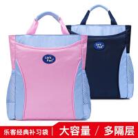 补习袋美术袋小学生补课包手提袋儿童补习斜挎书包拎书袋