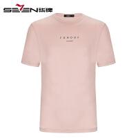 柒牌男装字母简约短袖T恤青年清新时尚短T2018夏季新款纯棉上衣