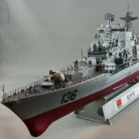 拼装军事战舰模型03614 仿真1/200导弹驱逐舰136杭州号船模 (需要自己拼装)